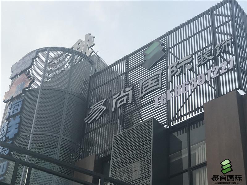 福州易尚国际店面风采.jpg