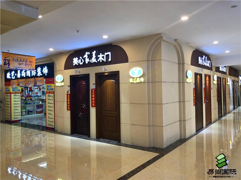 柳州易尚国际店面风采.jpg
